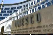Second coordination meeting with UNESCO category 2 institutes and centres (C2Cs) and UNITWIN/UNESCO Chairs related to the Culture Sector (23-24 November 2017, UNESCO Headquarters)