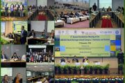 5th Annual Coordination Meeting of the UNESCO World Heritage-related Category 2 Institutes and Centres